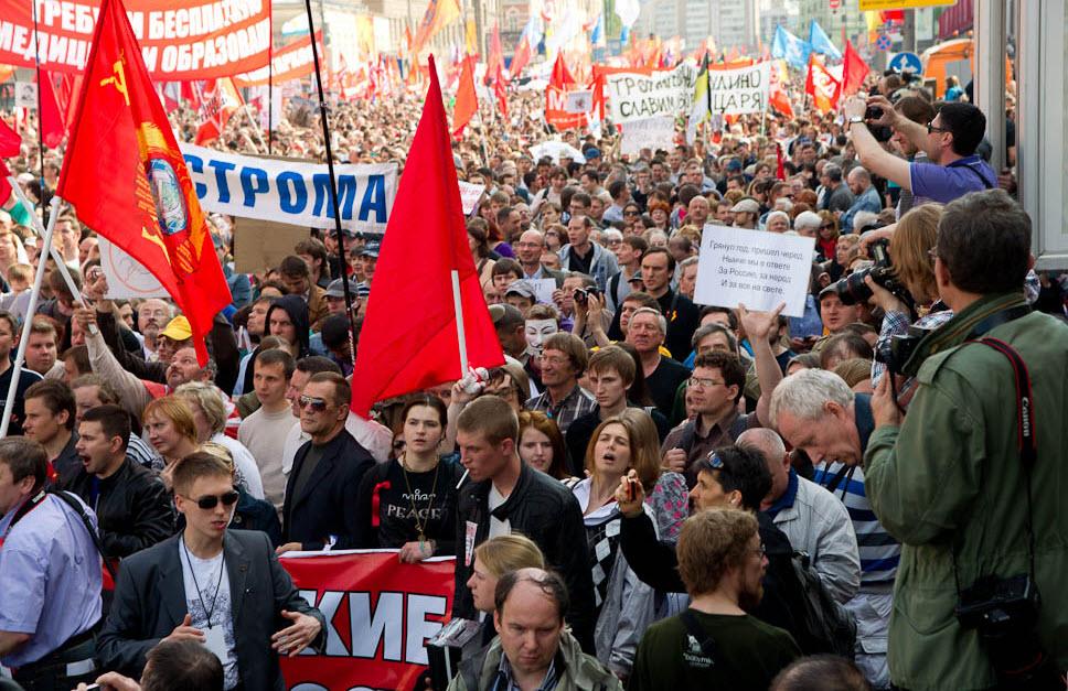 Дополнительное изображение Что такое - Марш миллионов